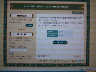2011-03-15 22.30.30.jpg