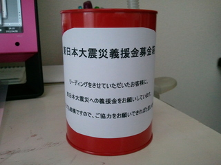 2011-04-08 14.17.03.jpg