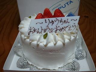 2011-05-08 20.09.05.jpg