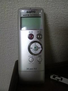 2011011723500000.jpg
