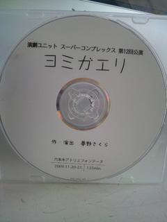 2011011811480001.jpg