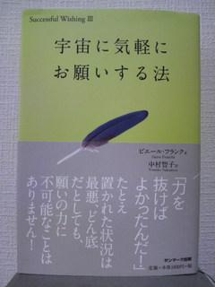 2011012813590000.jpg