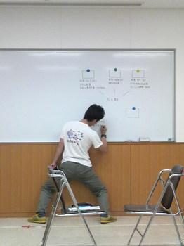 shoutakaki.jpg